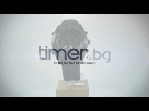 Часовник Lorus R2335LX9