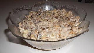 Салат из куриной печенки