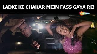 แท็ก करे | अपने ग्रुप की चुबुली लड़की को แท็ก Memes ของ Akshay Kumar และ Priyanka Chopra| ภาพยนตร์ Andaaz