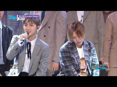 Pentagon - Shine (Accustic Ver.)ㅣ펜타곤 - 빛나리 [Show Music Core Ep 587]