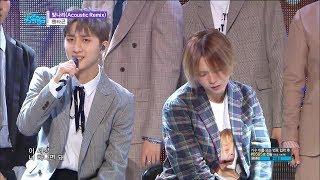 Pentagon - Shine (Accustic Ver.)ㅣ펜타곤 - 빛나리 Show Music Core Ep 587