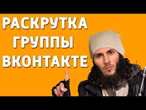 Радио чат Бааарсик 18 плюс - Интернет радио онлайн, чат