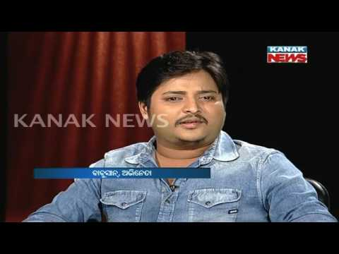 Exclusive Interview With Babushan: Chit Fund & Casting Couch In Ollywood