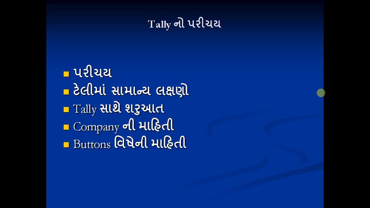 Tally Erp 9 Learning Book Pdf In Gujarati