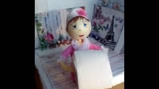 Кукла- держатель бумаги