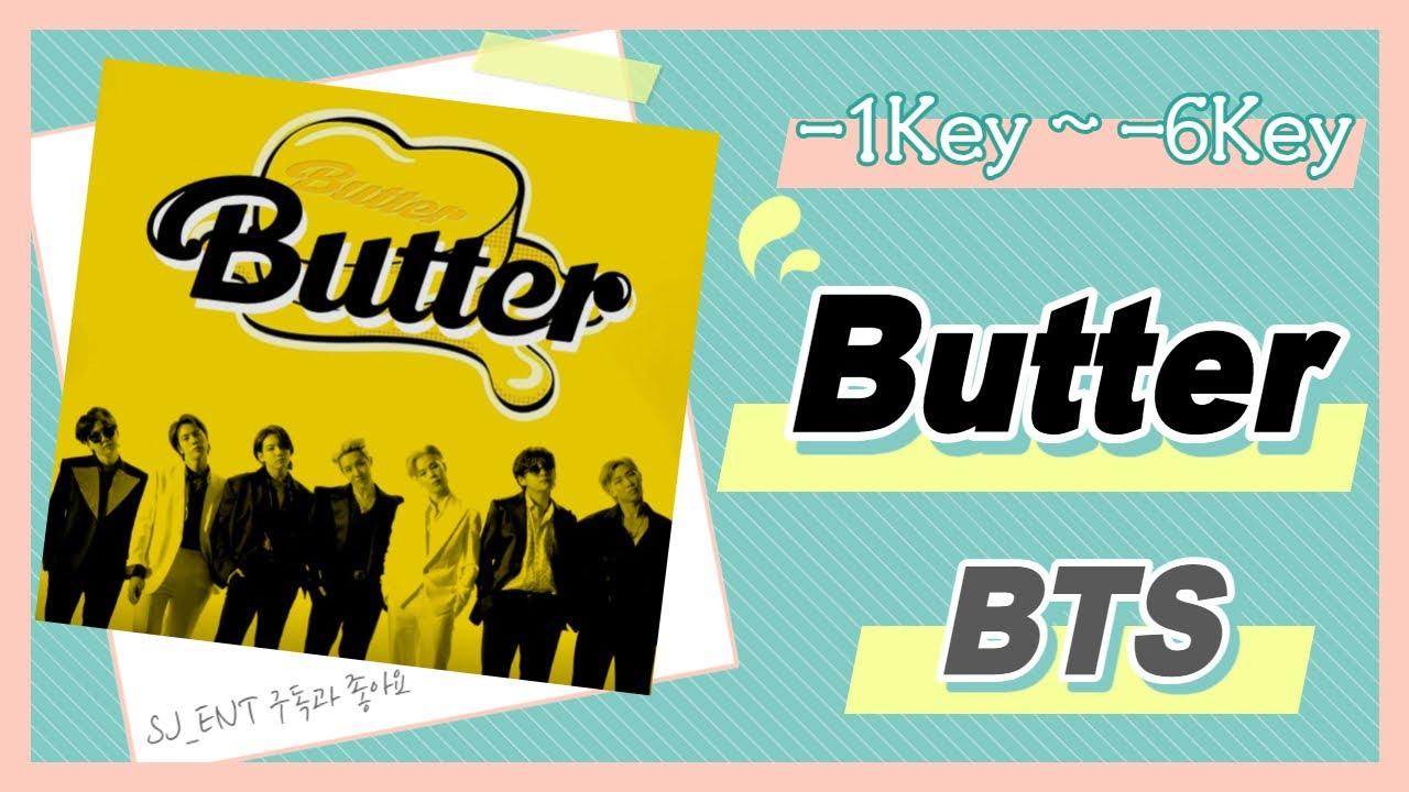 (Piano MR) Butter -1key ~ -6key - BTS / 방탄소년단 / 피아노 반주 엠알 / karaoke Inst