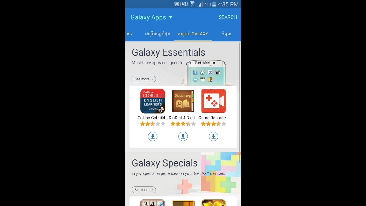 Samsung Galaxy Apps Store |Review + Apk| Download