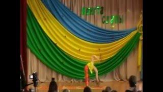 Верник Виолетта - Гимнастический танец