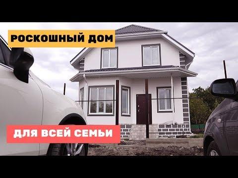 РОСКОШНЫЙ ДОМ В ГОСТАГАЕВСКОЙ!