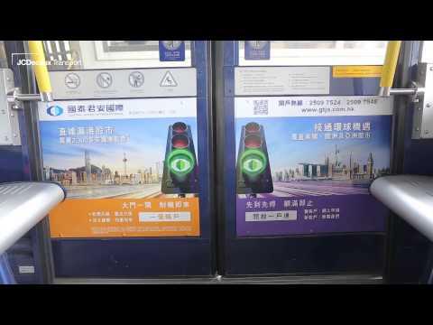 JCDecaux Transport (Hong Kong): Guotai Junan decorates Ngong Ping Cable Car