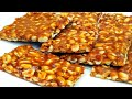 मूंगफली की चिक्की/moongfali ki chikki/peanut gud chikki bar /groundnut  Chikki /gajak recipe hindi/t