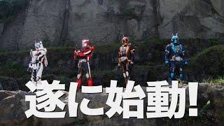 映画『仮面ライダー×仮面ライダー ゴースト&ドライブ 超MOVIE大戦ジェ...