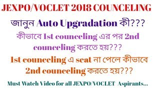 JEXPO/VOCLET COUNCELING 2018 || WHAT IS AUTO UPGRADATION