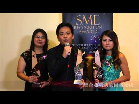 MK Curtain Group Sdn Bhd - SME Recognition Award 2014 (SMERA)