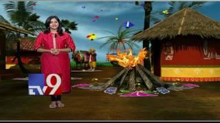 Young and old alike celebrate Bhogi in Vizianagaram - TV9
