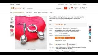 Китайские украшения с жемчугом. Серьги из серебра HE202(, 2015-12-25T18:18:56.000Z)