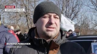 В Україні протестують автовласники