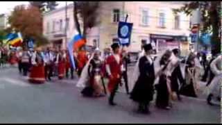 День города Таганрога 2013