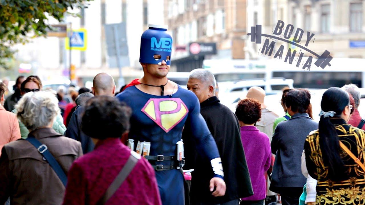 ЧЕЛОВЕК ПРОТЕИН  Protein man - новый супергерой