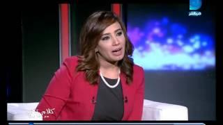 كلام تاني| زين السادات: الرئيس السادات كان ثائرا للحق.. ولم يغضب من أحد