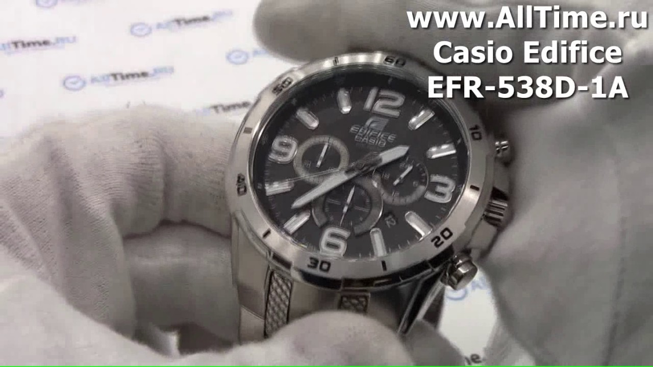 Casio Edifice Efr 538d 1a 1av