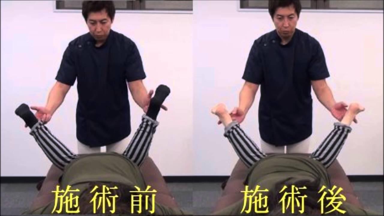 【頸椎矯正で全身調整】~リッチリフト使用~② - YouTube