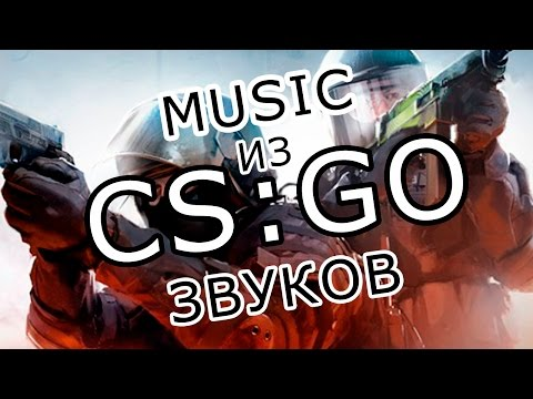 CS:GO L MediaLife Music Mix