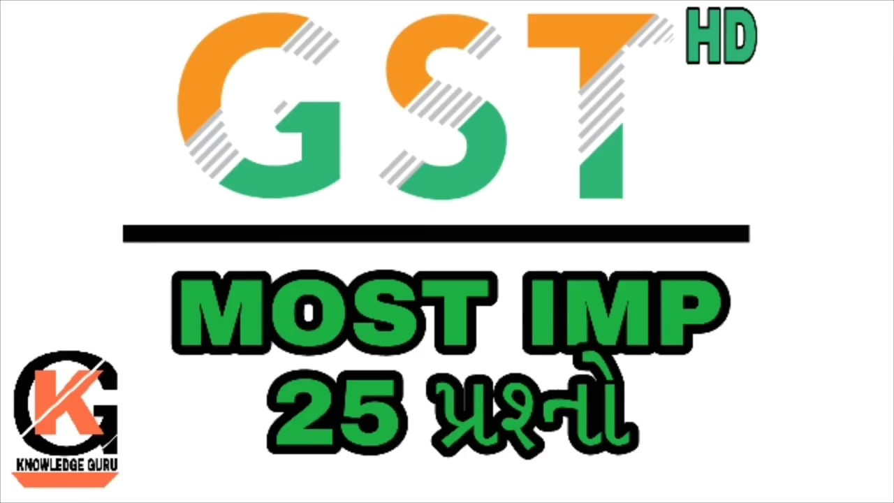 Most Imp Gst Questions For Gujarat Government Job