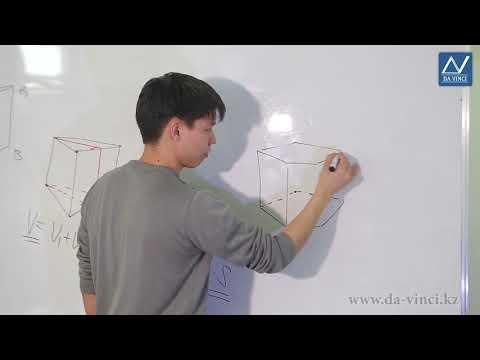 Как вычислить объем призмы