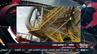 معلومة جديدة بشأن إمدادات البترول السعودية