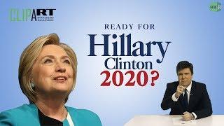 Ready for Hillary 2020? ClipArt with Boris Malagurski