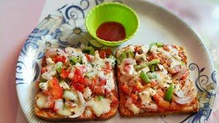 5 मिनट में तवा ब्रेड पिज़्ज़ा बनाने की विधि|Quick & easy Bread Pizza recipe|Bread pizza on tawa hindi