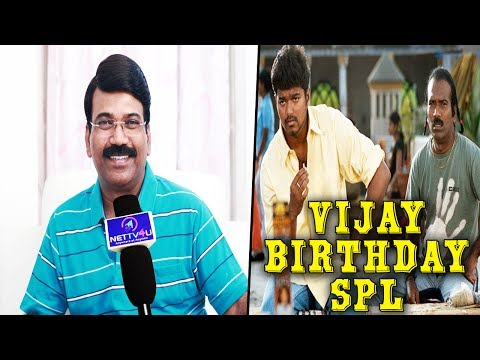 Vijay's Dial Tone Is Billa Music : Vijay Birthday Special | Actor Dhamu Exclusive Interview | #HBD