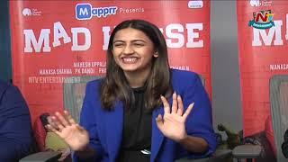Konidela Niharika's Mad House Web Series Press Meet Video | NTV Entertainment