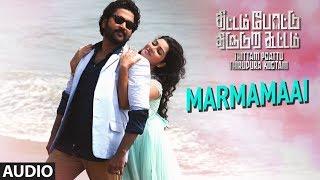 Marmamaai Full Song Audio | Thittam Poattu Thirudura Kootam | Kayal, Radhakrishnan, Satna