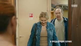 Ольга 1 сезон 5 серия