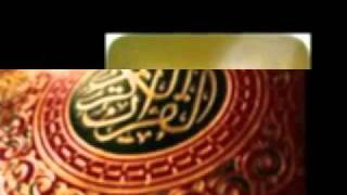 Quran Audio English Translation Only Chapter 71 114Nuh Noah