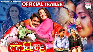 FUNNY VIDEO    New Trending Video #Funny