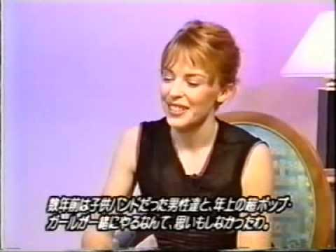 Kylie Minogue (Interview - Japan 1997)