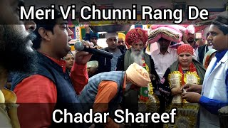 Meri Vi Chunni Rang De | Darbaar Meeran Bheekh | Seena Qawwal