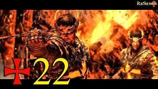 The Cursed Crusade (PC) walkthrough part 22