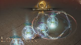 Lost Ark - Level 50 Berserker - Bard