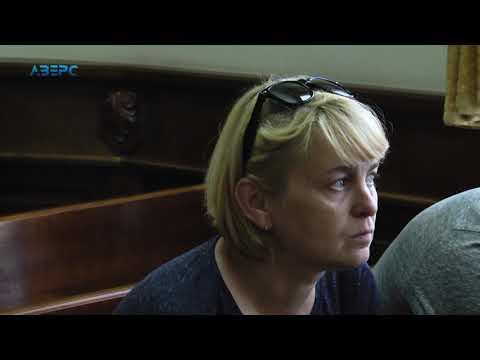 ТРК Аверс: Винуватець смертельної ДТП у Луцьку чекатиме вироку під вартою
