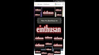 How to download new hd Tamil movies on your android mobile phones easy way in tamil in einthusan.com