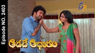 Aadade Aadharam  30th March 2017   Full Episode No 2403  ETV Telugu