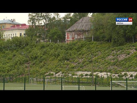 Вести. Киров (Россия-24) 27.05.2020 (ГТРК Вятка)