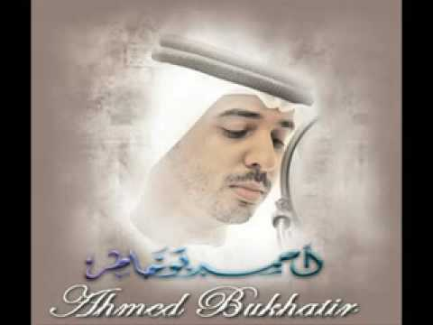 Ayoha Alhadi Exclusive Ahmed Bukhatir 2007