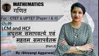 Download [Ch.6/P-2] LCM & HCF I लघुत्तम समापवर्त्य & महत्तम समापर्वतक I Maths for UPTET I Shivangi Aggarwal