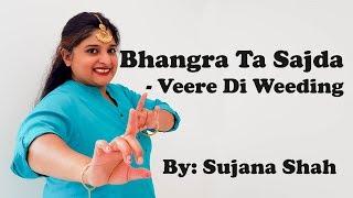 Bhangra Ta Sajda | Veere Di Wedding | Dance Choreography | Sujana Shah