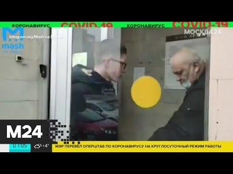 Первый человек, заболевший коронавирусом в Москве, рассказал о лечении в соцсетях - Москва 24
